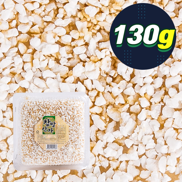 (대용량간식) 찹쌀산자 130g