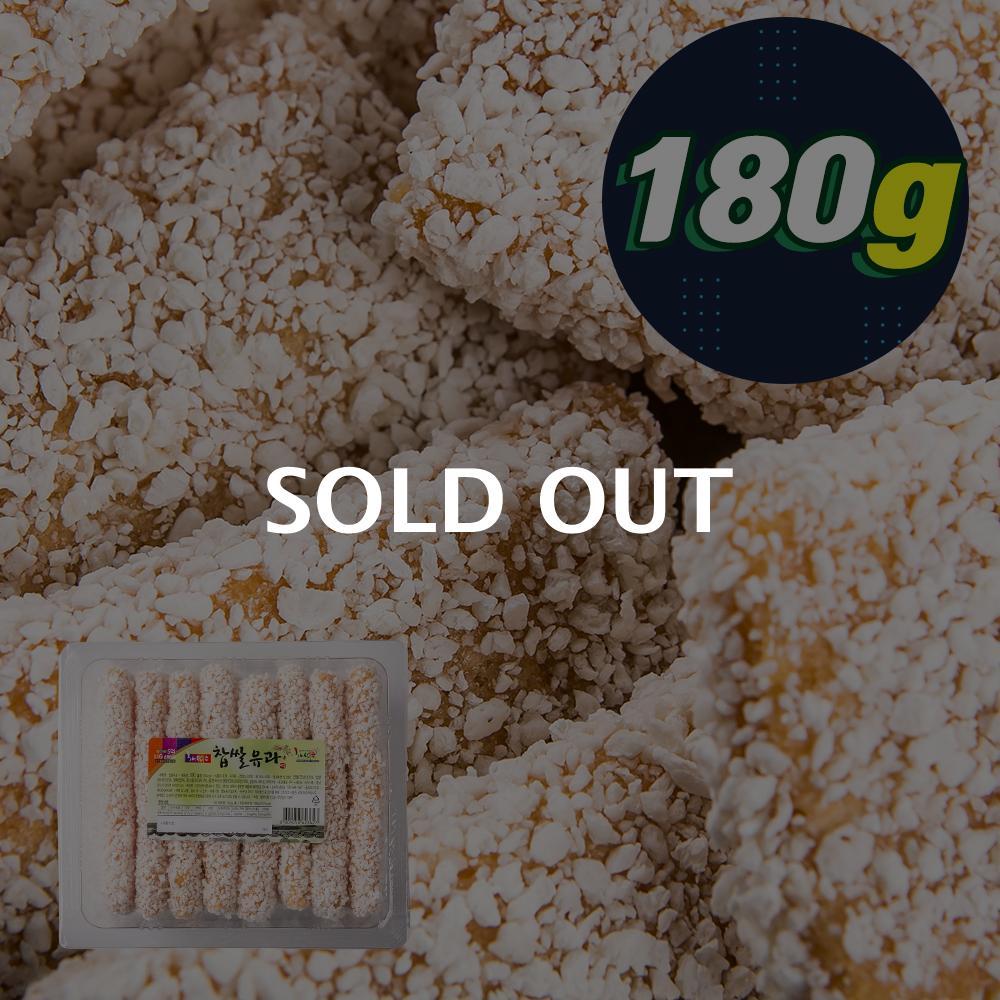 (대용량간식) 삼미 찹쌀유과 200g