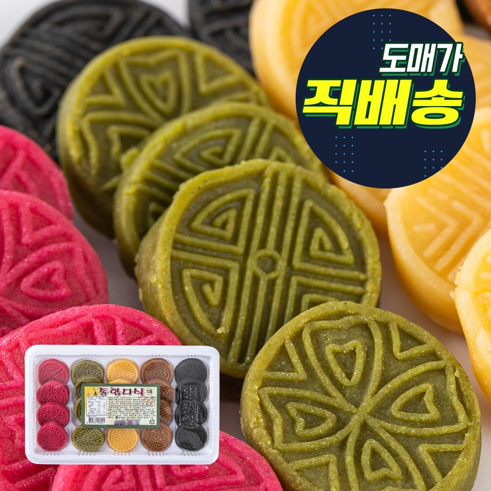 (대용량간식) 손다식(대) 210g /쿠키/영양간식
