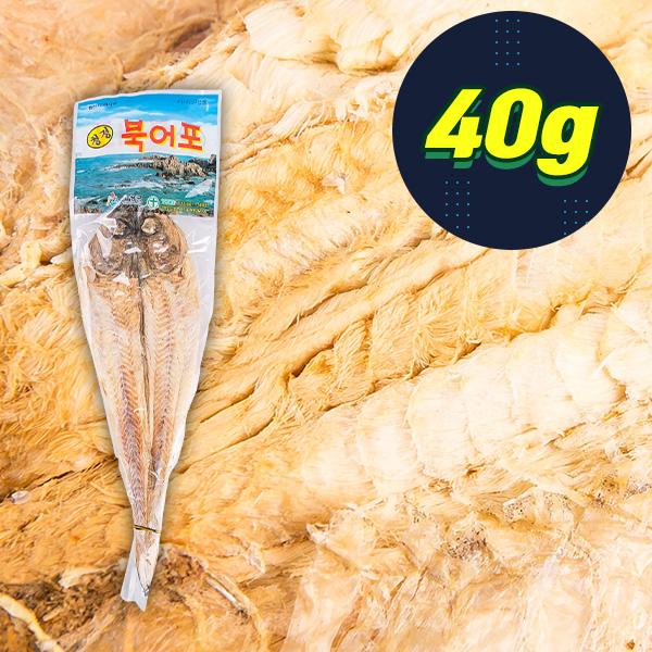 (대용량간식) 청정북어포 40g