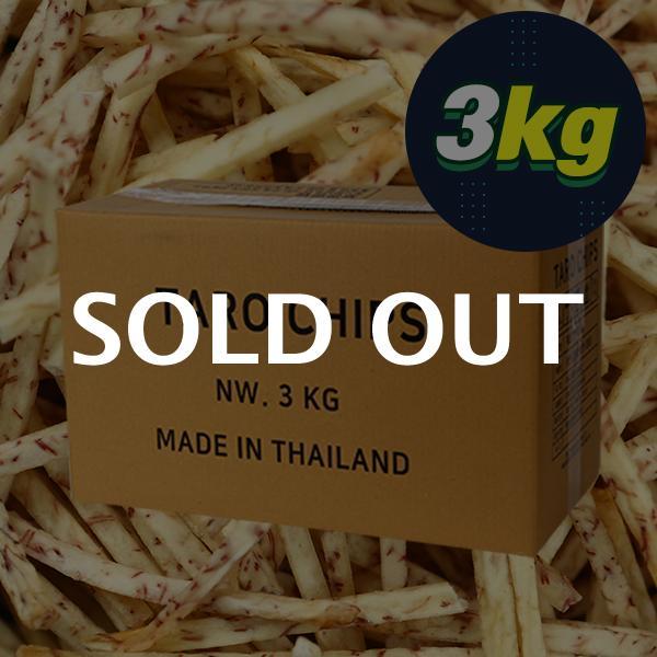 (대용량간식) HJ 토란스틱 3kg /스낵/쿠키/옛날과자