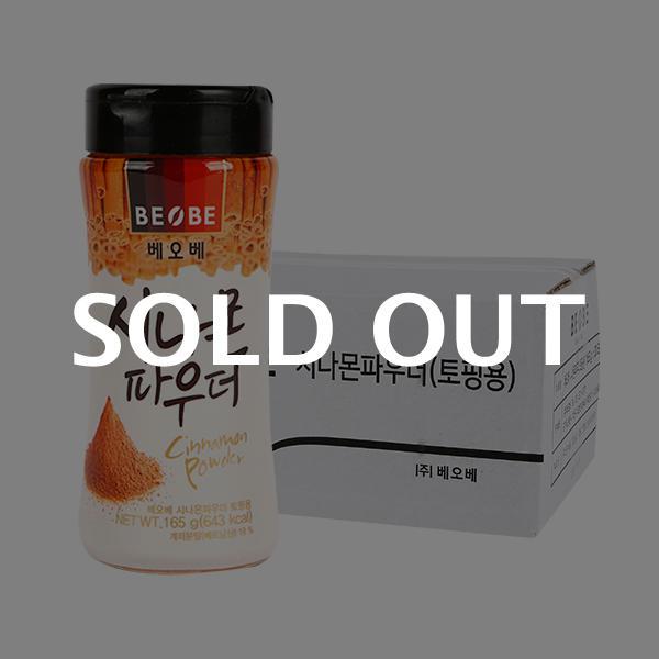 베오베 시나몬파우더 토핑용 165g 20입이식사