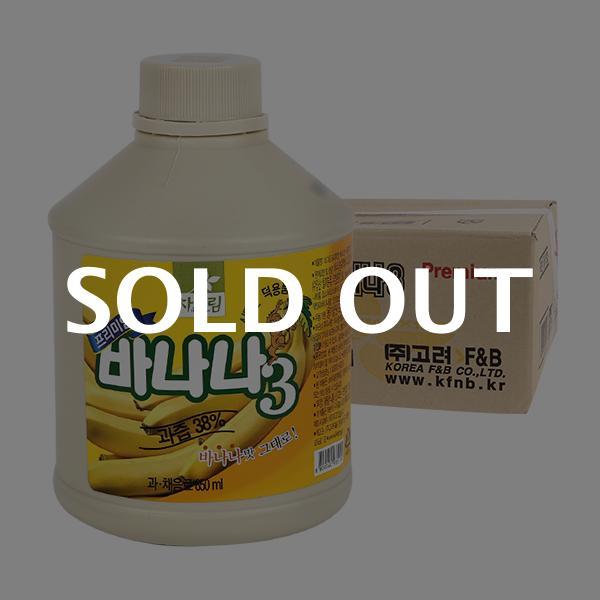 차그림 바나나주스원액 850ml 12입이식사