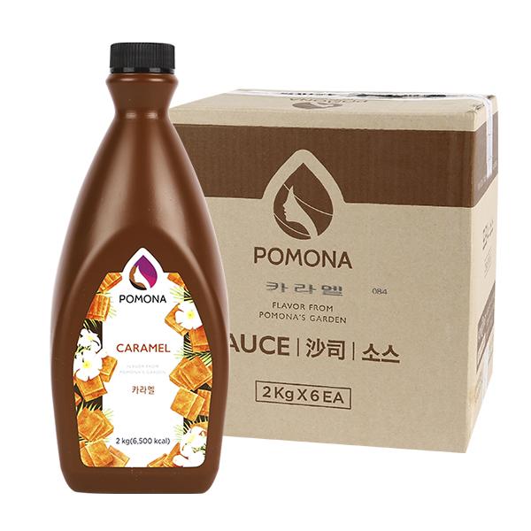 포모나 카라멜 소스 2kg 6입이식사
