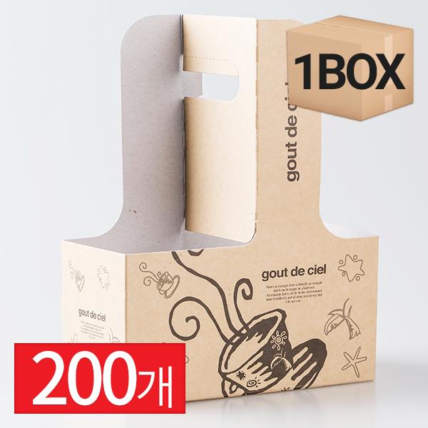 박스캐리어 커피브라운 2구 200입이식사