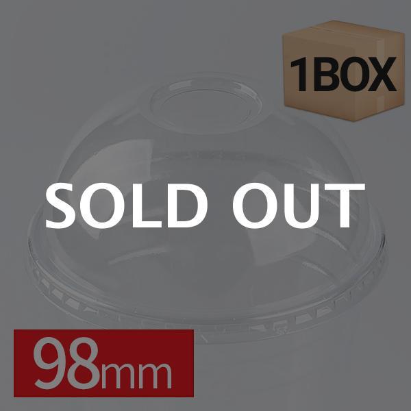 아이스페트뚜껑 민돔 98mm 1000입이식사
