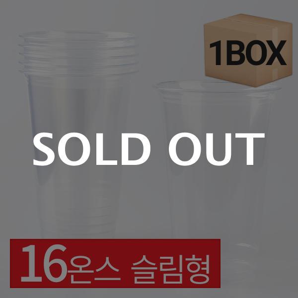 아이스페트컵 16온스 (92mm) 1000입이식사