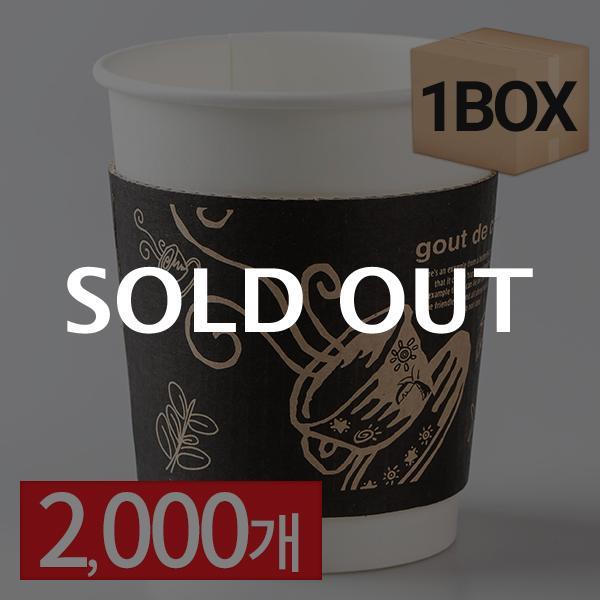 커피블랙 홀더10/13온스 2000입이식사