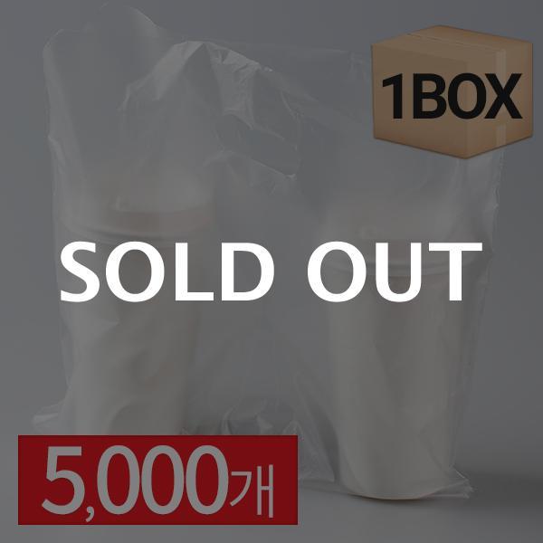 컵캐리어 비닐 일체형 5000입이식사