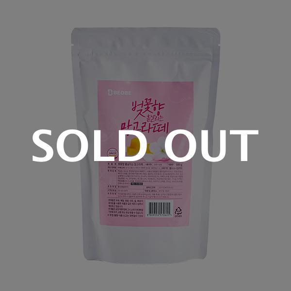 베오베 벚꽃망고라떼 파우더 500g이식사