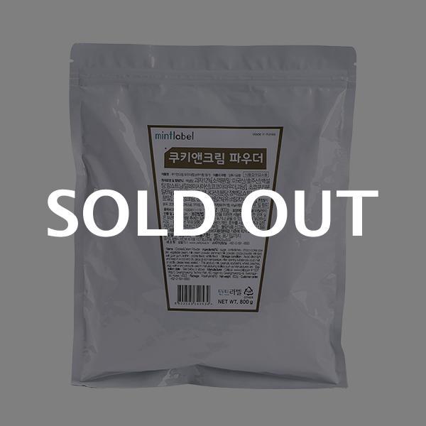 민트라벨 쿠키앤크림 파우더 800g이식사