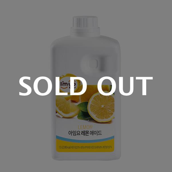 아임요 레몬에이드 1500ml이식사