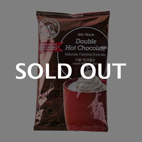 빅트레인 더블 핫 초콜릿 1.59kg이식사