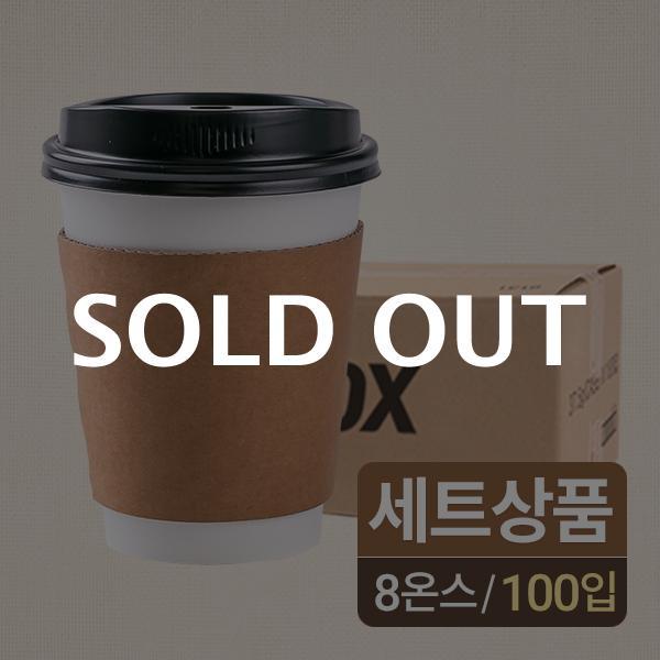 [8온스] 무지종이컵+타공뚜껑(블랙)+무지홀더 세트 100입이식사