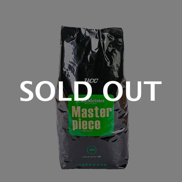 UCC 마스터피스 에스프레소 빈 500g이식사