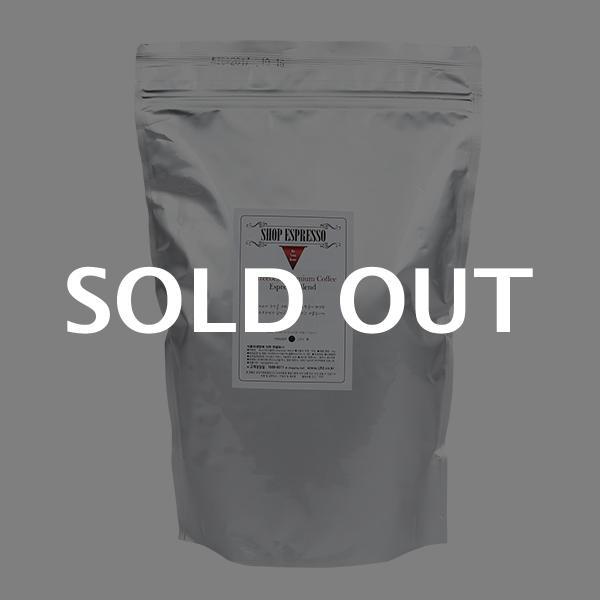 커피원두 리트리 에스프레소 1kg이식사