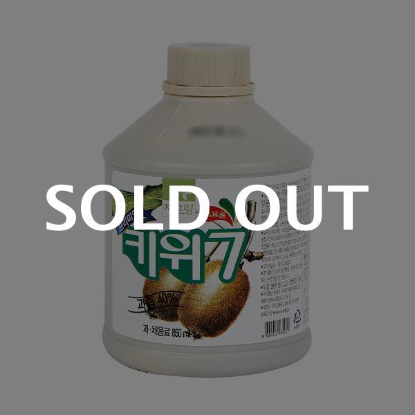 차그림 키위주스원액 850ml이식사
