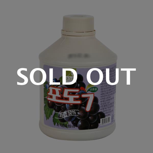 차그림 포도주스원액 850ml이식사