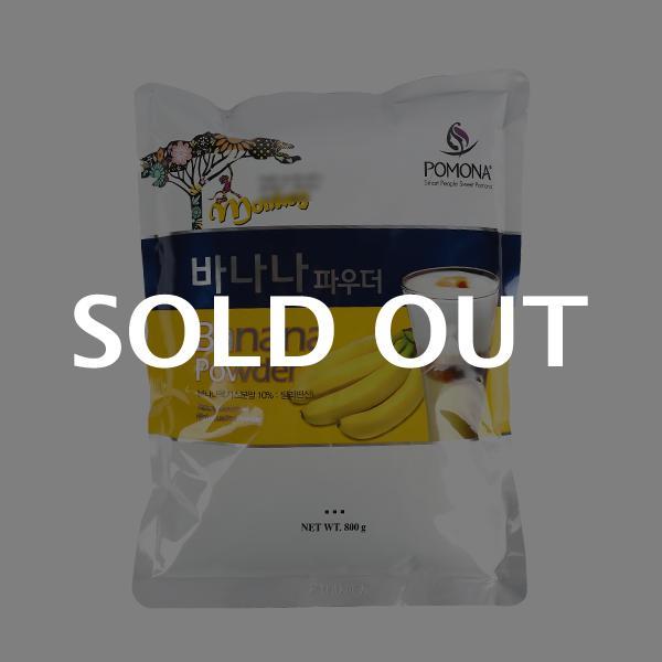 포모나 바나나 파우더 800g이식사