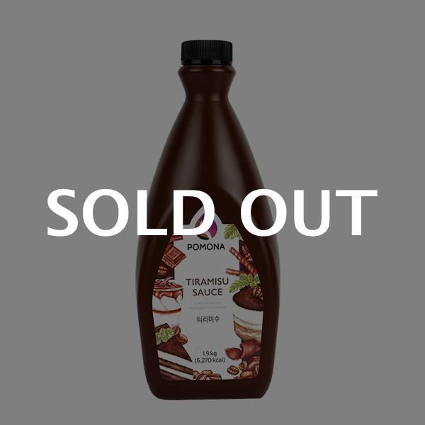 포모나 티라미수 소스 1.9kg이식사