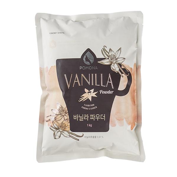 포모나 바닐라 파우더 1kg이식사