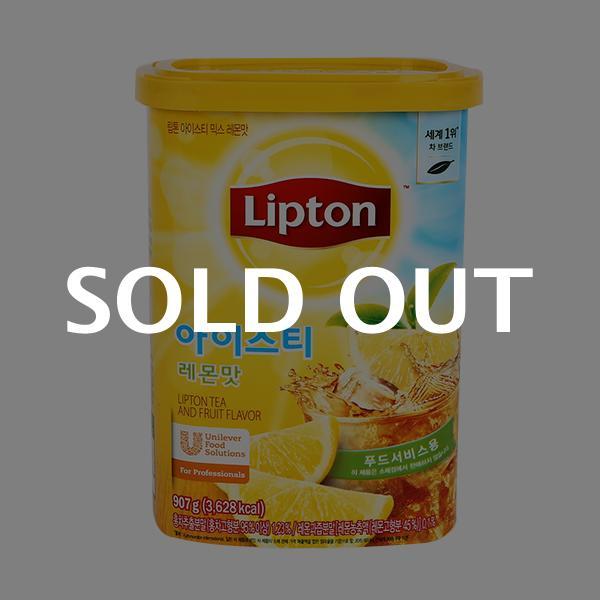 립톤 레몬아이스티 907g이식사