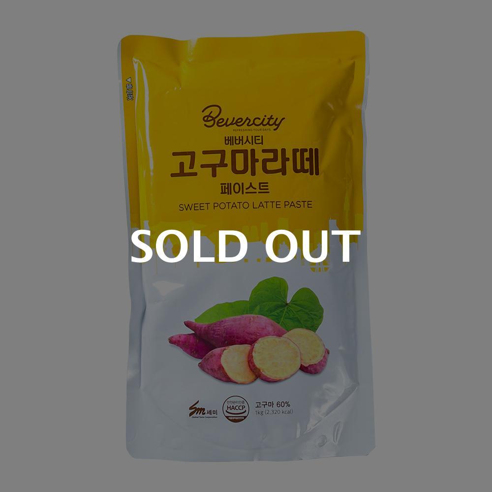 세미 고구마라떼 페이스트 1kg이식사