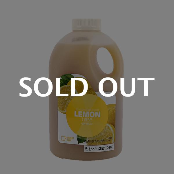 스위트컵 레몬 농축액 1.8L이식사