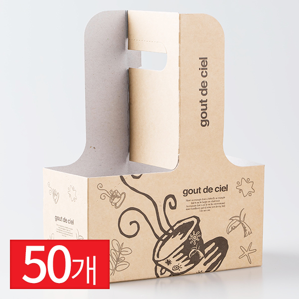 박스캐리어 커피브라운 2구 50입이식사