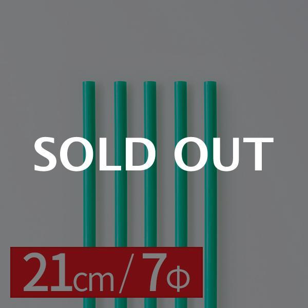 스트로우 개별일자형 초록 7mmx21cm 500입이식사