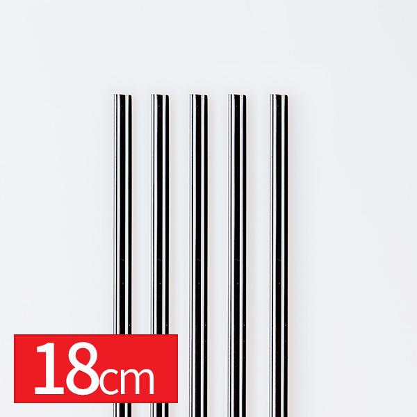 커피스틱 검정(대) 18cm 1000입이식사