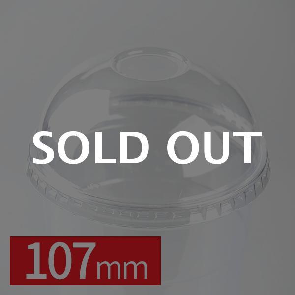아이스페트뚜껑 민돔 107mm 300입이식사