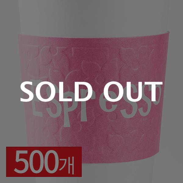 엠보싱홀더 핑크 12/16온스 500입이식사