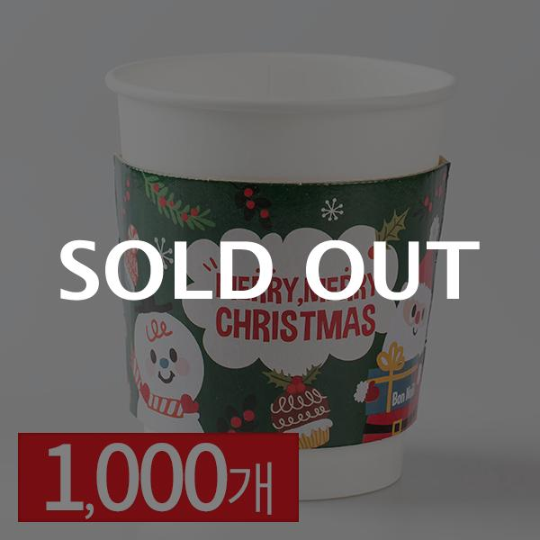 크리스마스 홀더합지 10/13온스 1000입이식사