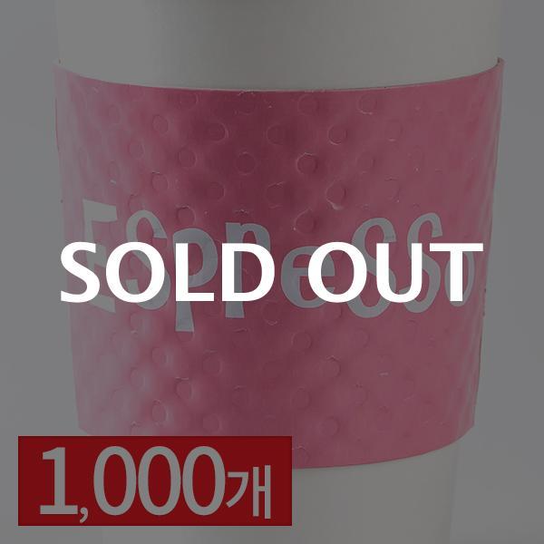 엠보싱홀더 핑크 10/13온스 1000입이식사