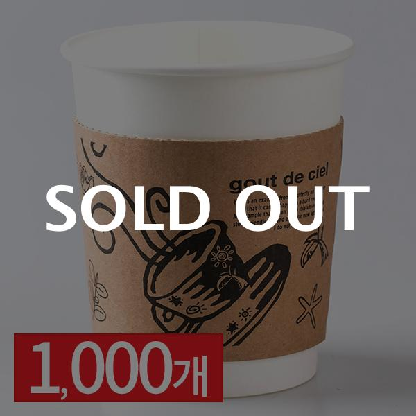 커피브라운 홀더10/13온스 1000입이식사