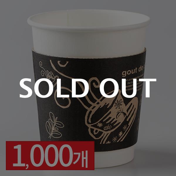 커피블랙 홀더10/13온스 1000입이식사
