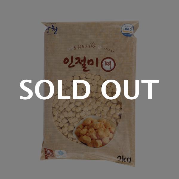 토핑 빙수용 냉동 인절미다이스(소) 2kg이식사
