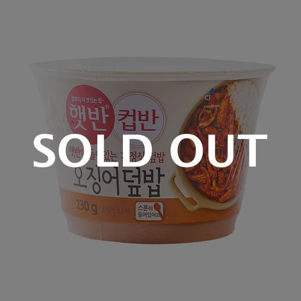 CJ 컵반 오징어덮밥 230g이식사