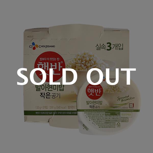 CJ 햇반 발아현미밥 130g 3입이식사
