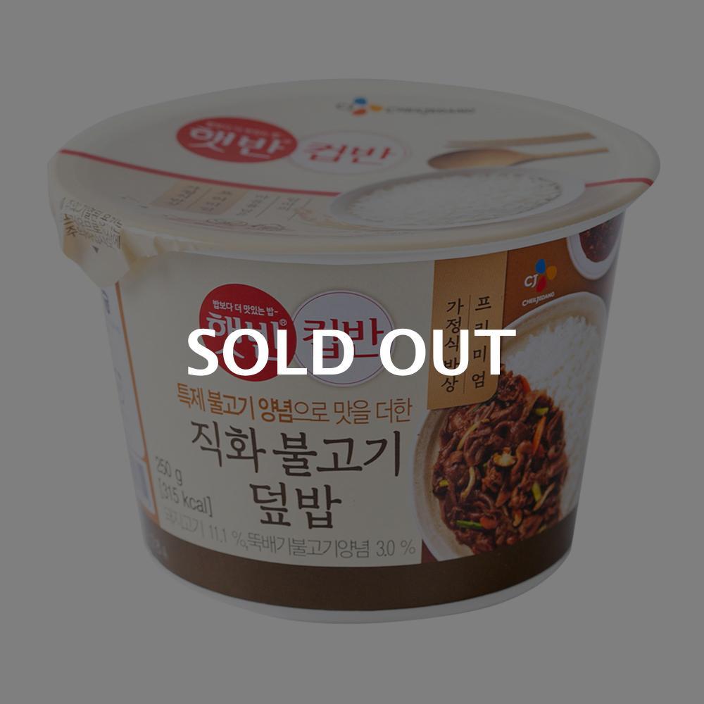 CJ 컵반 불고기덮밥 250g이식사