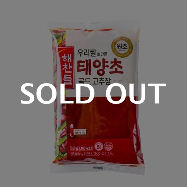 해찬들 우리쌀 태양초 고추장(봉) 500g이식사