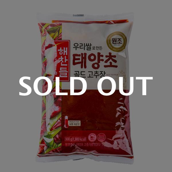 해찬들 우리쌀 태양초 고추장(봉) 900g이식사