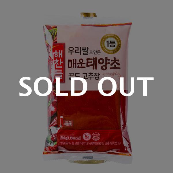 해찬들 우리쌀 매운태양초 고추장(봉) 500g이식사