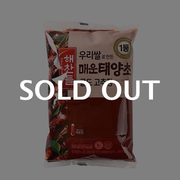 해찬들 우리쌀 매운태양초 고추장(봉) 900g이식사