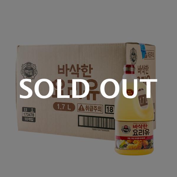 CJ 바삭한 요리유 1.7L 10입이식사