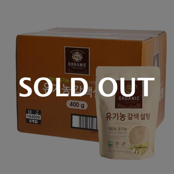 CJ 유기농 갈색설탕 400g 8입이식사