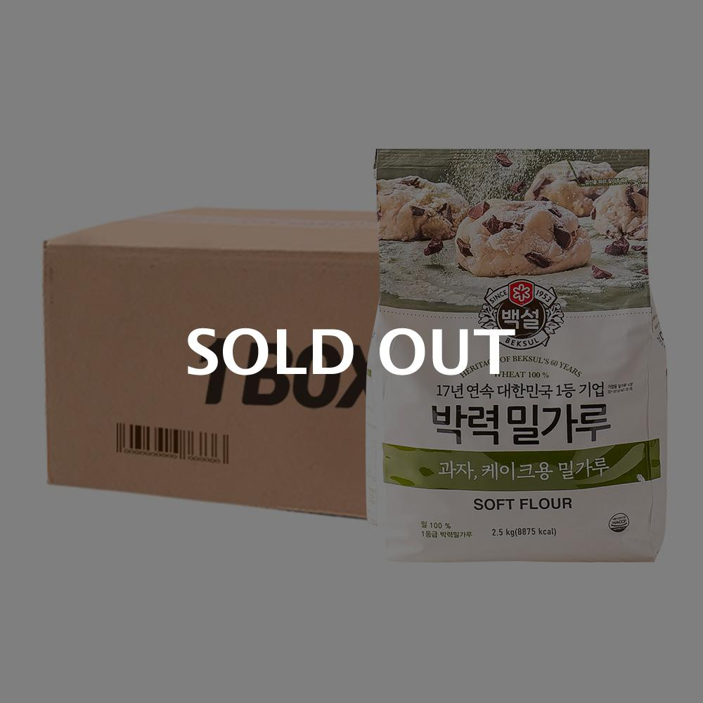 CJ 밀가루(박력) 2.5kg 6입이식사