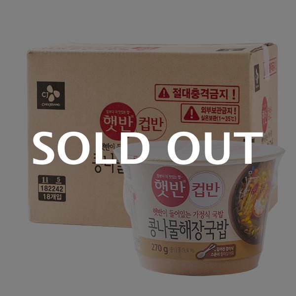 CJ 컵반 콩나물해장국밥 270g 18입이식사
