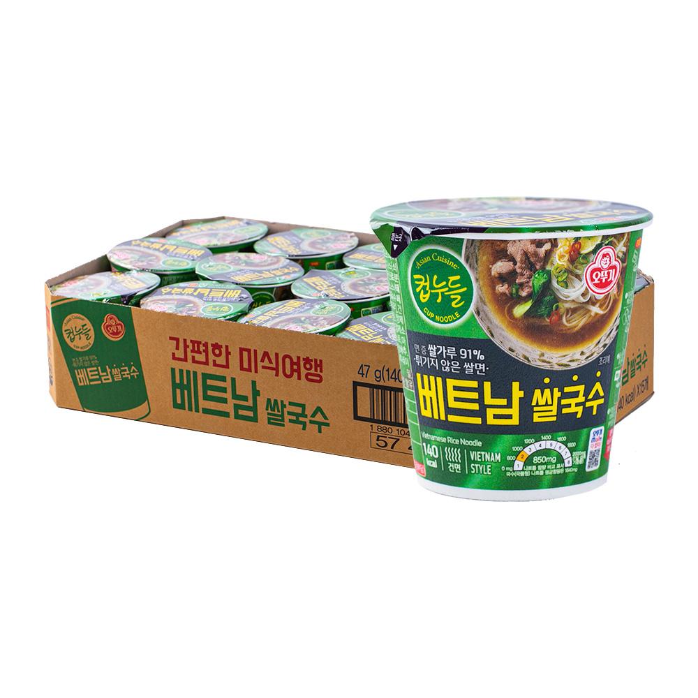 오뚜기 컵누들 베트남쌀국수 소컵 47g 15입이식사
